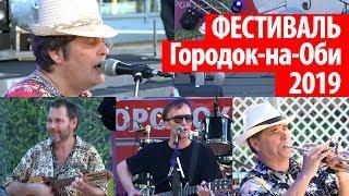 Выступление на Фестивале им.Сергея Фалетенка