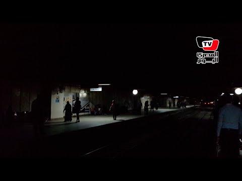 لحظة انقطاع الكهرباء عن مترو الأنفاق