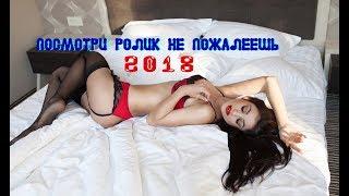 Приколы 2018! Лучшие за ноябрь, ржака до слез, угарная приколюха!#6