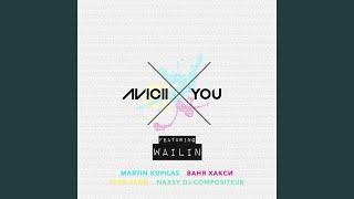X You (Vocal Radio Edit)