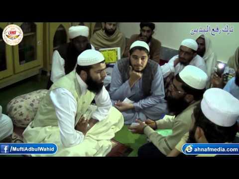 Best HD Munazara Rafa ul Yadain Hanafi vs Ahle Hadees Debate - Namaz mein Haath Uthana