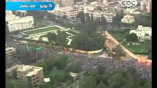 تحميل و مشاهدة الله عليكى يا مصر MP3