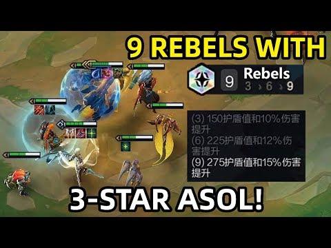 9反叛軍的護盾+3星龍王可以擋刺客?