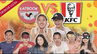 Eatbook VS KFC Hotblaze Grilled Chicken | Eatbook Cooks | EP 3
