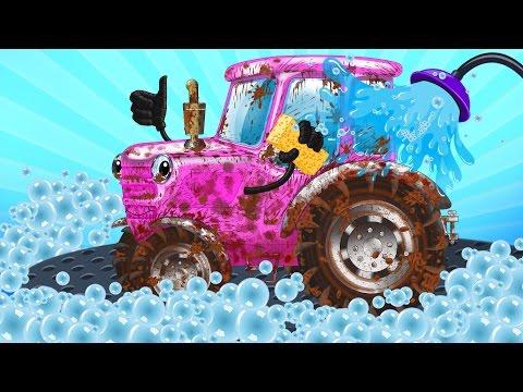 Tractor Pink | Car Wash