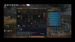 Black Desert Online - Фурия (Mystic). Обновления и советы (Tips and tricks).