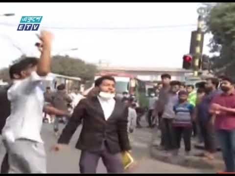 সাত কলেজের শিক্ষার্থীদের সড়ক অবরোধ | ETV News