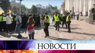Возле Верховной Рады Украины начались столкновения между националистами и полицией.