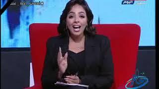 شاهنده انور توجه رسالة للأزواج المصرية: اوعوا تكسروا ولادكم بطلاقكوا تحميل MP3
