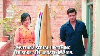 polimer tv serials in tamil pavithra episode 115 - Thủ thuật máy