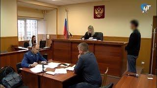 В суде началось рассмотрение уголовного дела по нанесению побоев младенцу