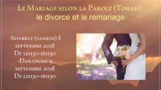 """Le mariage selon la Parole """"La Torah"""" - Partie 3"""