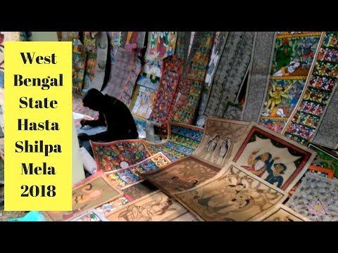 West Bengal Handicrafts Fair Hasta Shilpa Mela 2019 Smotret