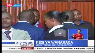 Washukiwa wa ubakaji Alex Olaba, Frank Wanyama watafungwa wiki ijayo