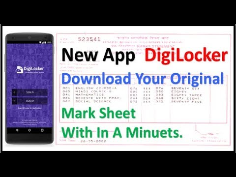 Download UP Board Original Marksheet 2018 in Mobile | UP