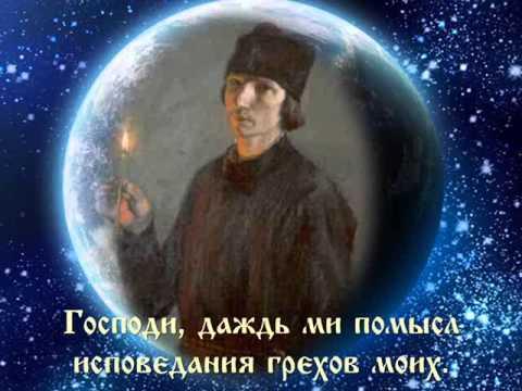 Молитва перед сном для ребенка православие