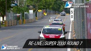 Touring_Cars - Bangsaen2015 Super 2000 Race 1 Full Race