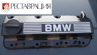 Восстановление старой крышки BMW E30