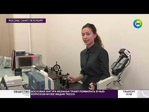 Разработки ученых Политеха: лазерная фотометрия и спектроскопия