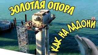 Крымский мост(14.10.2018) Подготовка к Ж/Д надвижкам! Новости с протоки! Что нового на мосту?