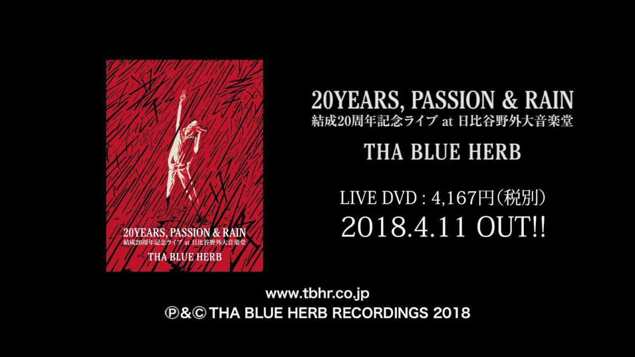 20YEARS, PASSION & RAIN / THA BLUE HERB 8-17 - FarEastSkateNetwork
