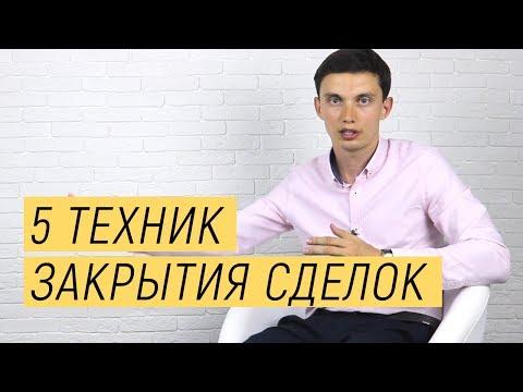 Дмитрий ключнев бинарные опционы