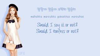 Twice (트와이스) Truth Lyrics (Color Coded Han|Rom|Eng) | By Soshi Lyrics