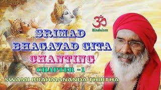 OmJai org   bhagavad-gita-chanting