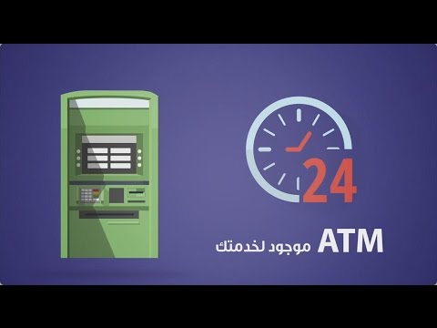 What is a Smart ATM, and how does it make banking easier for you?