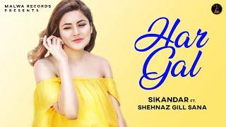 HAR GAL | Sikandar | Latest Punjabi Songs 2020   - YouTube