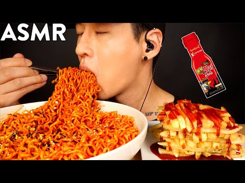 ASMR SPICY FIRE NOODLES & NUCLEAR FIRE FRIES MUKBANG (No Talking) EATING SOUNDS   Zach Choi ASMR