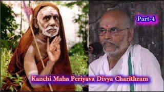 காலம் மாறவில்லை நம்முடைய மனசு மாற்றிக்கொண்டோம்    Maha Periyava Arputhanga