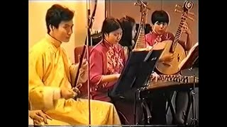 Evening Program, Chinese music concert thumbnail