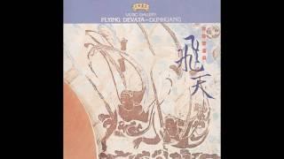 कलविङ्क kalaviṅka迦陵频伽(妙音鳥) 飛天 Buddhist music