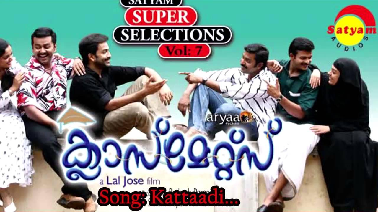 Kattadi Thanalum Lyrics in Malayalam