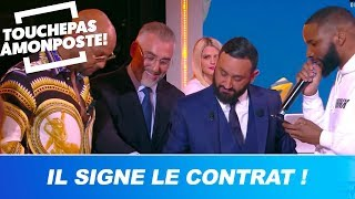Booba Signe Le Contrat Du Combat Contre Kaaris !