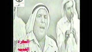 تحميل اغاني عبداللطيف الكويتي - يا ليل دانه MP3
