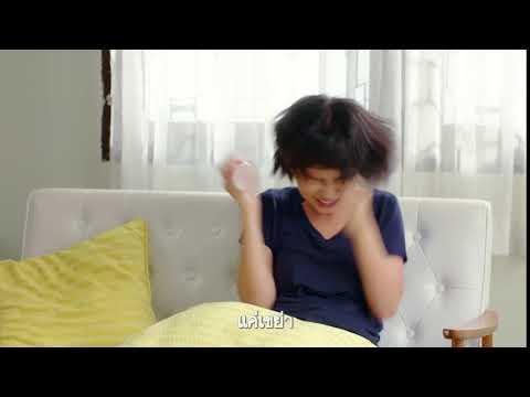 Pipo Shake Ep3 Lychee