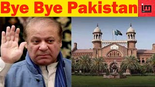 Nawaz Sharif free to go Lahore high court Decision | Im Tv | Postmortem | Umar Saleem