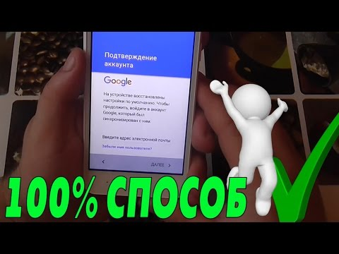 Как удалить Google аккаунт  на Android 5.0 и выше.