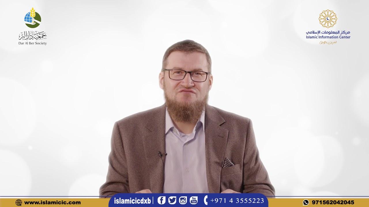 Quran - No Contradictions