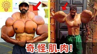 肌肉完全崩壞的肌肉男!差點送命!