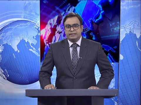 11 PM News    রাত ১১টার সংবাদ    24 November 2020    ETV News