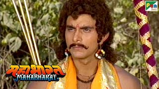 बर्बरीक की कहानी | महाभारत (Mahabharat) | B R Chopra | Pen Bhakti - Download this Video in MP3, M4A, WEBM, MP4, 3GP