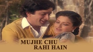 Mujhe Chu Rahi Hain Teri Garam Sansen (Video Song