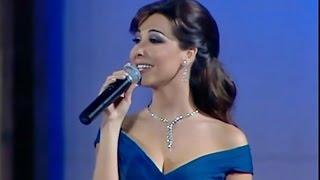 Nancy Ajram - Shater (Live) شاطر شاطر - نانسي عجرم