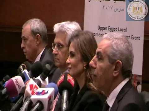 الوزير/طارق قابيل خلال المؤتمر الصحفى لاطلاق برنامج التنمية المحلية لصعيد مصر