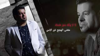 علي العيساوي - مساء الحب 2017