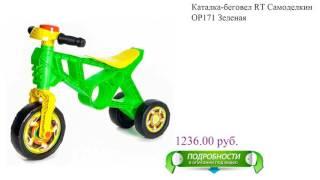"""Беговел 171R Красный от компании Интернет-магазин игрушек """"World of Toys"""" - видео"""