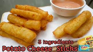Potato Cheese  Sticks L Easy Snacks For Kids L 3 INGREDIENTS L No Egg,Flour,crumbs